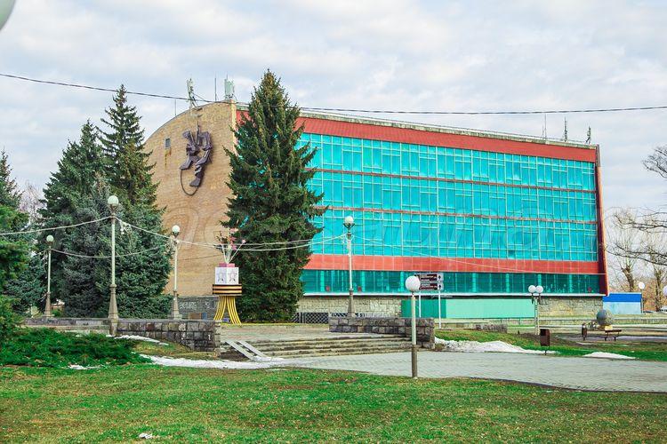 ЮНОСТЬ, спортивно-оздоровительный центр